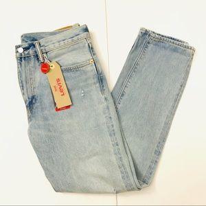 Levi's 512 Slim-Taper Selvedge Stretch Jeans